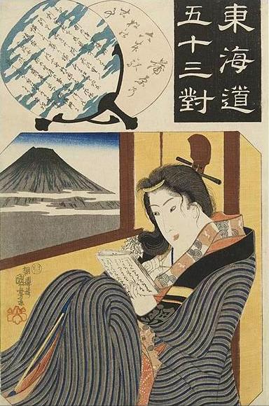 utagawa-kuniyoshi-estacao-16-kambara1
